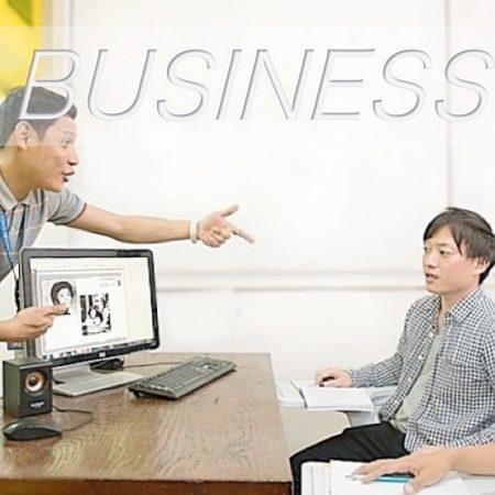 ビジネスコース