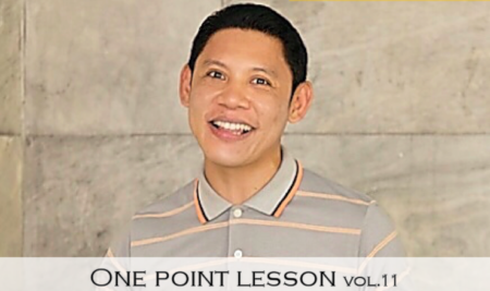 """One point lesson 11 