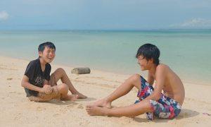 夏休み・タカハリのパンダノン島ツアー