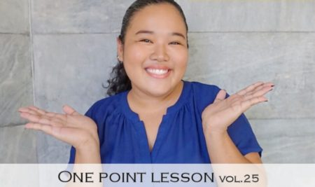 "One point lesson 25 | "" When pigs fly """
