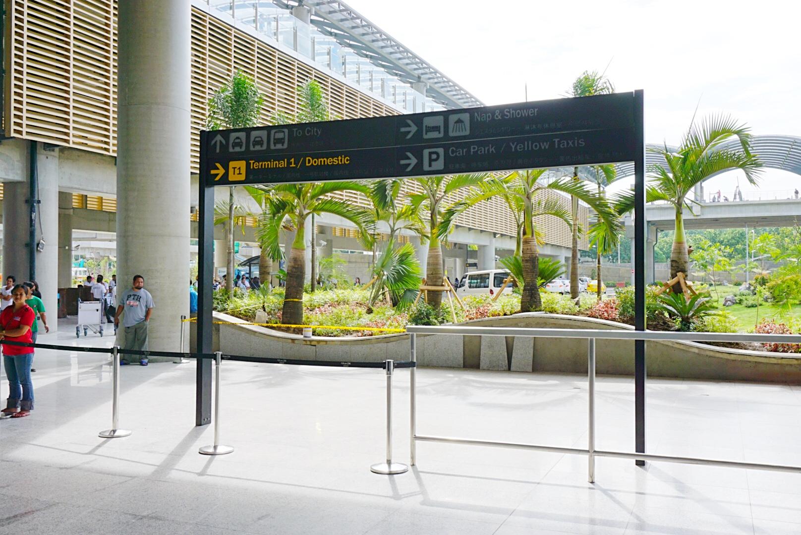 タカハリ空港ピックアップ・マクタン空港新ターミナル