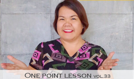 """One point lesson 33 