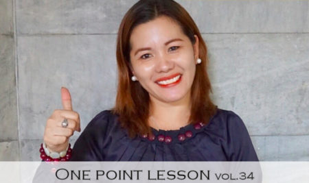 """One point lesson 34 