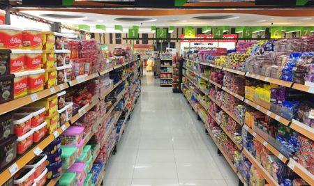 Fooda|品揃え豊富!歩いて5分の大型スーパーマーケット(食品編)
