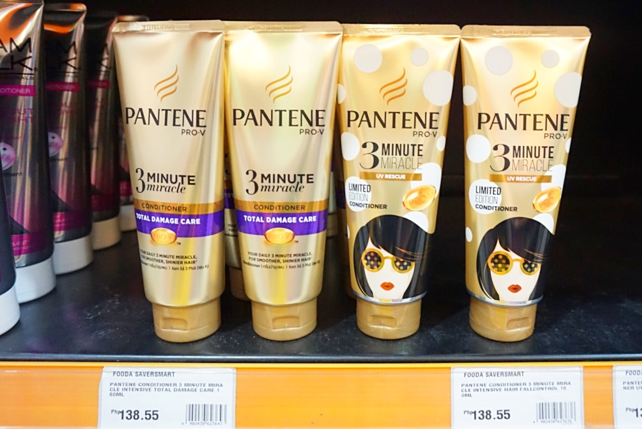 PANTENE ( Panthene) UV Care Conditioner