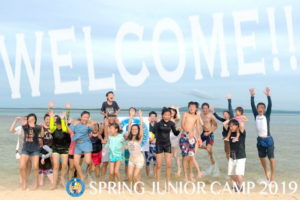 junior_camp-spring2019