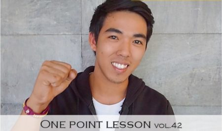 """One point lesson 42 
