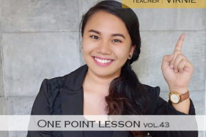 vol.43 Teacher Virniejpg