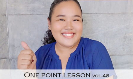 """One point lesson 46 