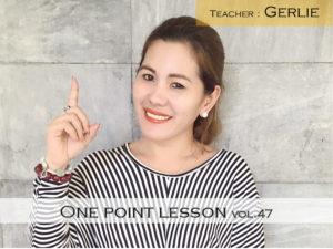 セブ島英語留学、親子留学のタカハリイングリッシュアカデミー人気フィリピン人講師のレッスン動画無料公開
