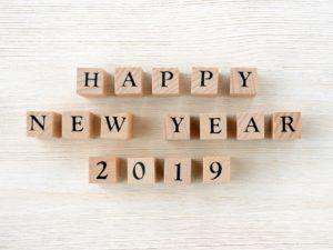 セブ島親子留学、短期留学のタカハリイングリッシュアカデミーより新年のご挨拶