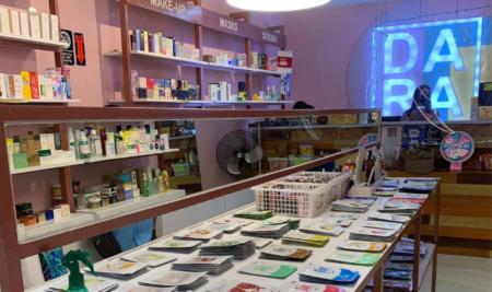 韓国系コスメショップがセブにオープン!|Dara Beauty Market