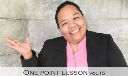 """One point lesson 15 