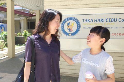 Keiko & Emika
